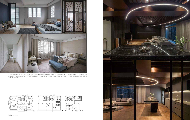 分子室內裝修設計-台中住宅設計案專訪 -室內雜誌報導 - converge