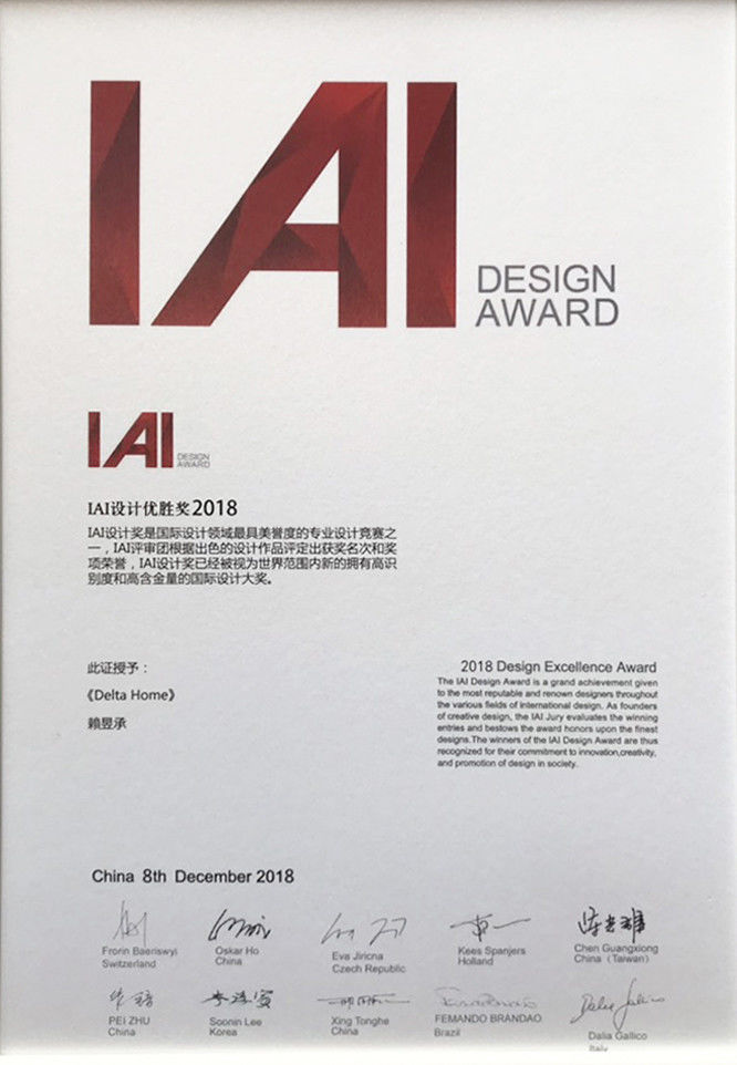 2018 IAI Design Award 設計優勝獎-Straighten Up and Fly Right-分子室內裝修設計