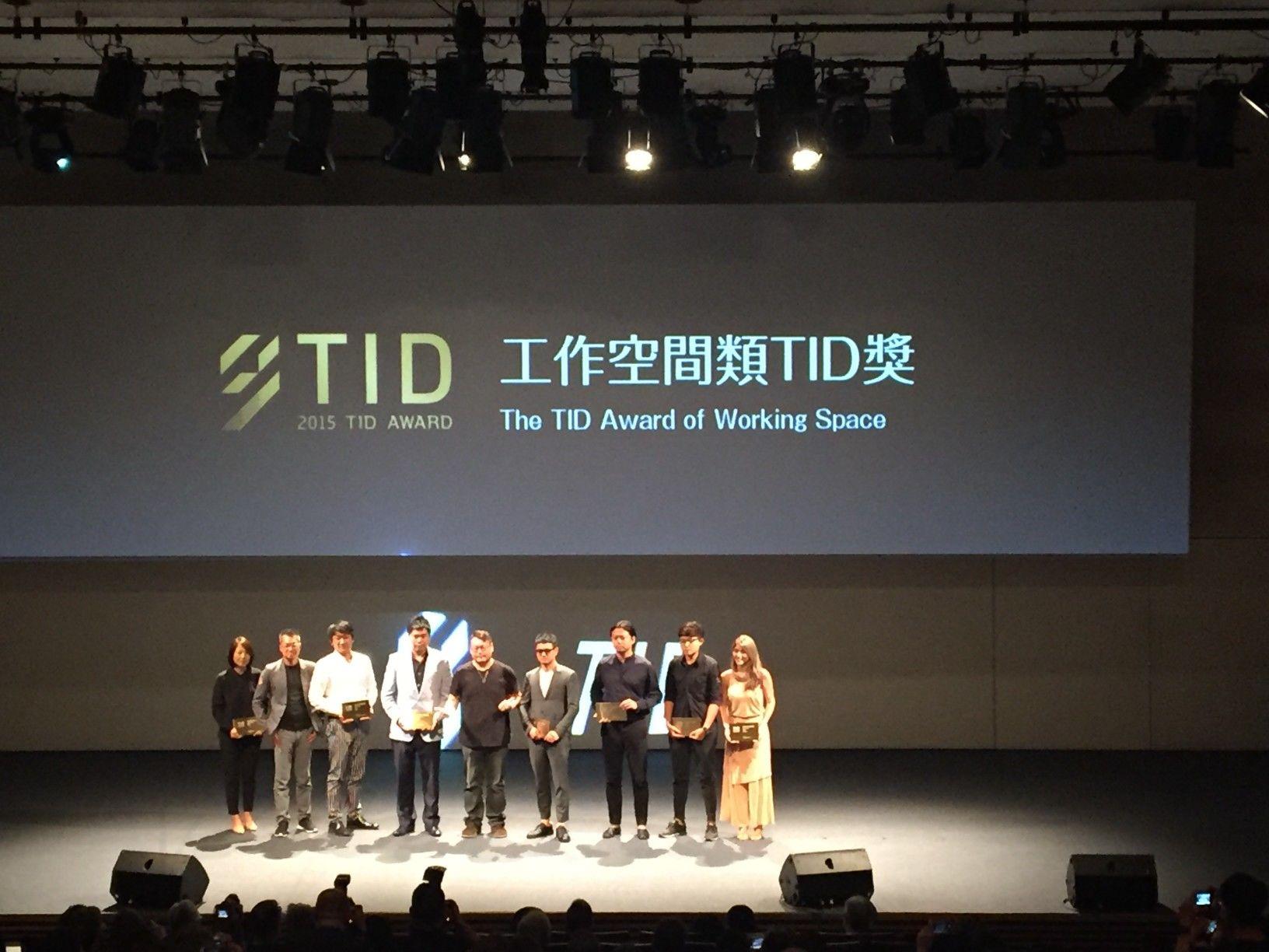 2016 台灣室內設計大獎 TID獎-分子室內裝修設計