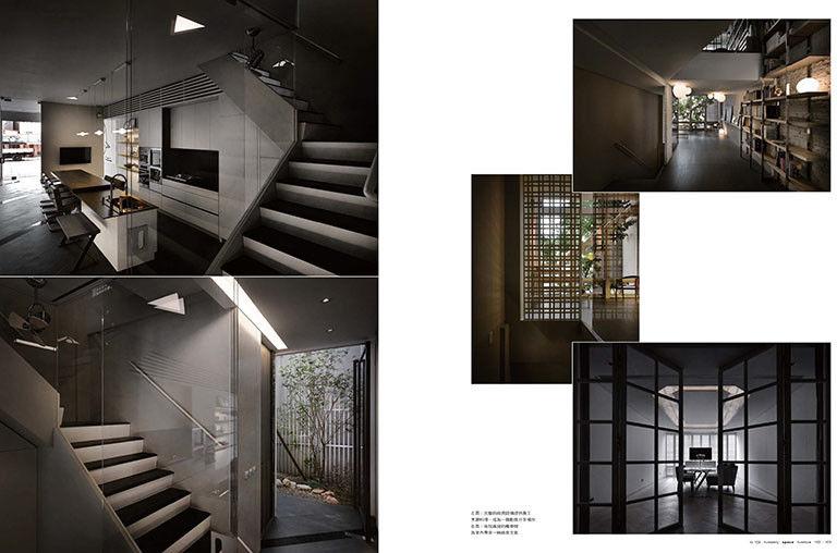 IW 傢飾雜誌109期報導2-分子室內裝修設計公司