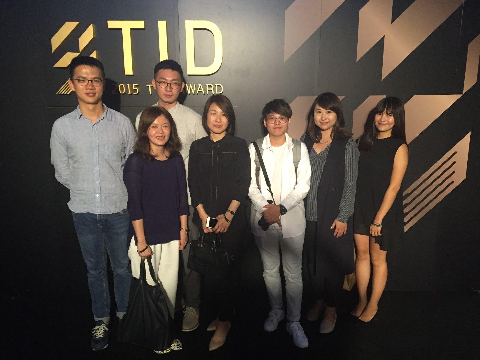 2016 台灣室內設計大獎 TID獎2-分子室內裝修設計