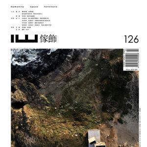 IW 傢飾雜誌126期報導