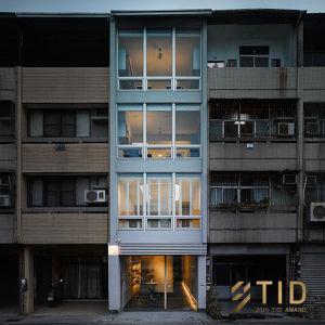 台灣室內設計大獎 TID Award