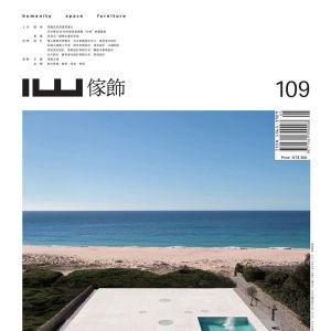 IW 傢飾雜誌109期報導