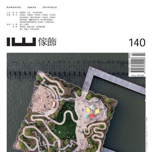 IW 傢飾雜誌140期報導