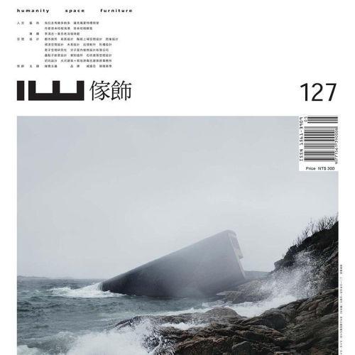 IW 傢飾雜誌127期報導