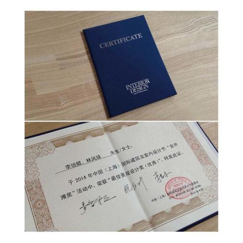 上海金外灘獎-最佳景觀設計獎